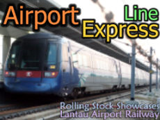 HKMTIC Galleries -> Rolling Stock Galleries (Lantau Airport Railway - Airport Express Line)