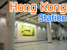 Galleries -> Hong Kong Station