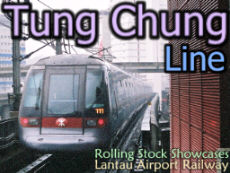 Galleries -> Rolling Stock Galleries (Lantau Airport Railway - Tung Chung Line)